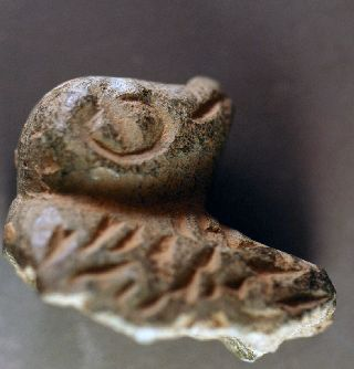 Animal Sculpture Fragment,  Levantine Bronze Age Stone Over 3000 Years Old Nrd Nr photo