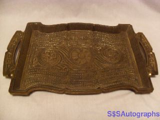 Rare Antique Brass Swastika Detailed Serving Tray Persian Islamic Germany Wwii ? photo