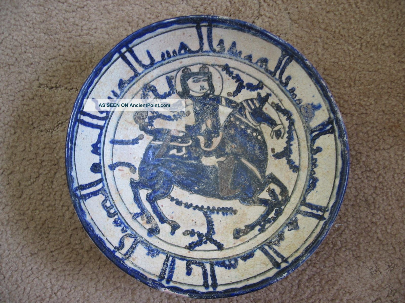 Large Intact Unrestored Islamic Pottery Bowl,  12 - 13th Century. Near Eastern photo