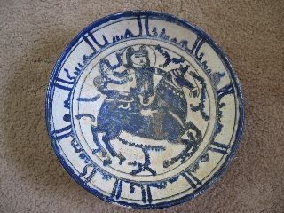 Large Intact Unrestored Islamic Pottery Bowl,  12 - 13th Century. photo