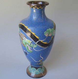 Cloisonne Vase Ancient Chinese Cobaltblue Dragon 5claws photo