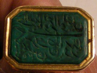 Unusual Gold Wax Seal,  British In East India Company Persian With Islamic Verse photo