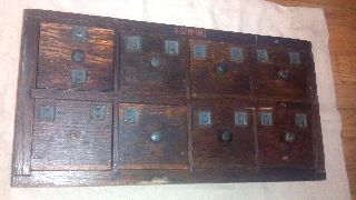 1900s? Library Card Holder Cabinet photo