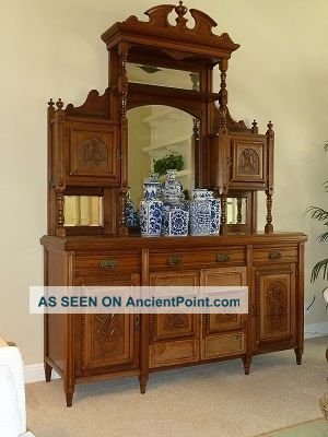 Antique English Buffet/sideboard 1900-1950 photo