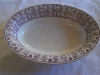 Rare 1936 Wood & Sons Serving Bowl