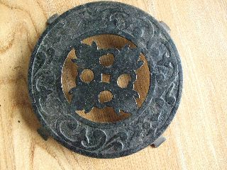Antique Round Cast Iron Trivet Sad Sunbry Mfg Co Vintage Primitive Rustic Vtg photo