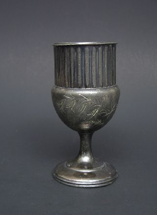 Early Aesthetic Movement Era Pairpoint Silverplate Chalice Botanical Tooled photo