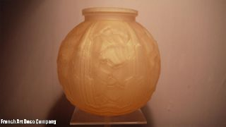 French Art Deco Geometric Vase C1930 photo