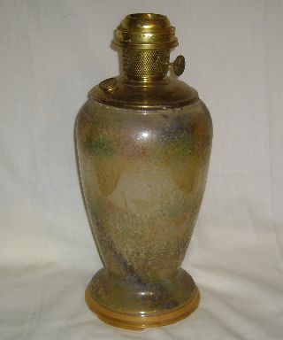 Antique Art Deco Aladdin Venetian Art Craft 1241 Varigated Tan Kero Table Lamp photo