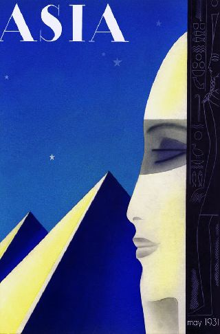 1931 Egyptian Night Love Queen Art Deco Travel Poster New Printing photo
