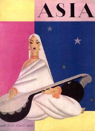 1930 Art Deco Asian African Singer Musician Poster Wow photo