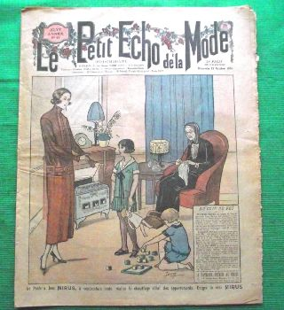 C1924 Art Deco Jazz Era French Fashion Newspaper N8 photo