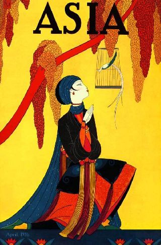 1926 Parrot Queen Lovebird Prayer Asian Art Deco Poster photo