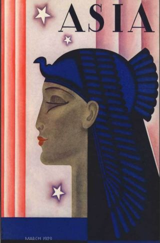 1929 Asia Egypt - Egyptian Mummy Queen Art Deco Poster photo