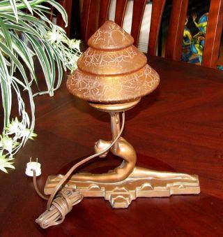 Art Deco Lamp Nuart Split Girl Xmas Tree Globe Frankart photo