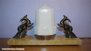 French Art Deco Modernist Spelter Mood Lamp C1930 photo