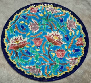 Stunning Japanese Aesthetic Longwy French Faience 7 3/4