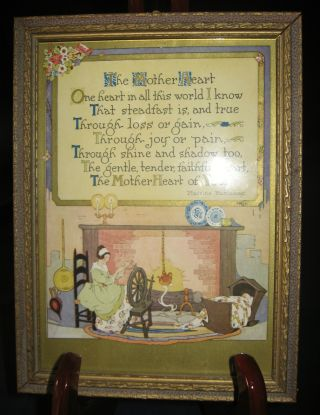 Maurine Hathaway Art Nouveau Motto Print