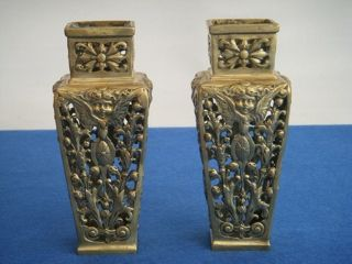 A Pair Of Antique Art Nouveau Reticulated Brass Vases - Cherub Putti Design photo