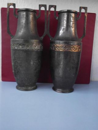 Pair Art Nouveau Brass & Lacquered Brass Vases English photo