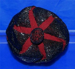 Antique Art Nouveau Hematite Micro - Beaded Red And Black Drawstring Evening Bag photo