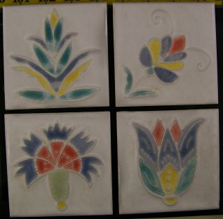4 Different Jasba Art Deco Art Nouveau Tiles Made In W.  Germany Raised Pattern photo