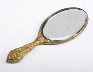 A Chinese Enamel And Gilt Bronze/metal Hand Mirror photo