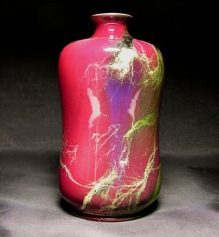 Wilkinsons Pottery Oriflammé Vase By John Butler,  C.  1910 photo