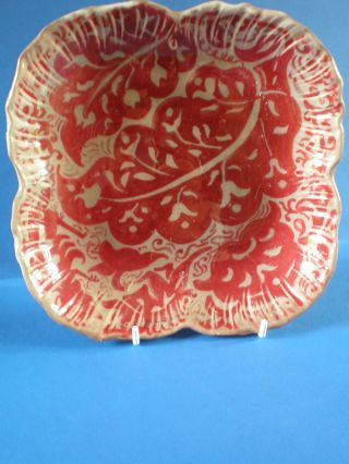 Rare William De Morgan Arts & Crafts Wedgwood Lustre Pottery Bowl / Dish photo
