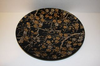 1950s Mid Century Modern Silver & Gold Glass Plate - Unusual photo