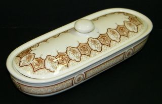 Antique Victorian Era Brown Transferware Porcelain Razor Shaving Box - Excellent photo