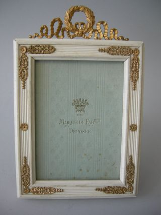 Antique French Gilt Dore Bronze Wood Picture Photo Frame C 1900 photo