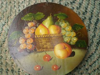 Vintage Decorative Pantry Box 10 7/8
