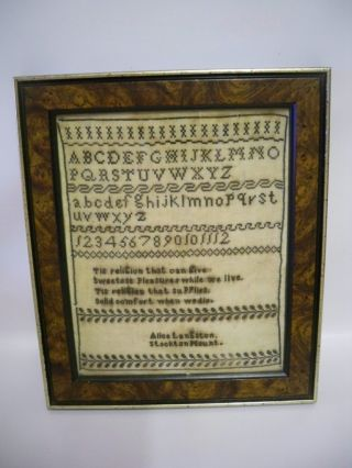 A Framed 1800s Sampler By Alice Langston,  Stockton Mount photo