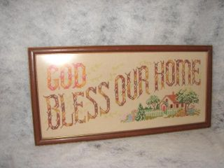 Antique Cross Stitched Sampler - God Bless Our Home photo