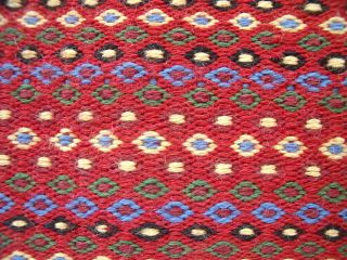 A Fabulous Vintage Colourful Woven /weaving Belt 84 X 3.  5 Ins photo