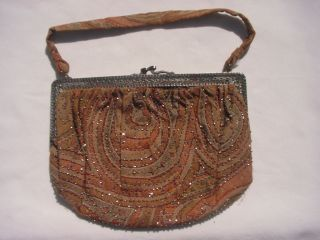 Vintage Paisley Bag With Beads photo