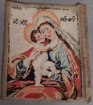 Antique Petit Point Needlepoint Tapestry Blessed Virgin Mary Jesus Madonna 1850s photo