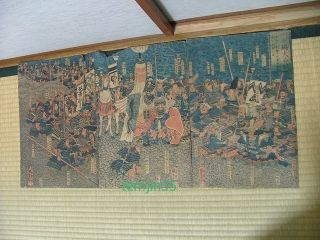 Kuniyoshi Japanese Woodblock Print Battle Of Kawanakajima photo