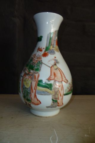 Superbe Antique Chinese Vase photo