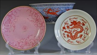 Estate Coll.  3 Chinese Guangxu Qianlong Jiaqing Enamel Dragon Dish Bowl Plate photo