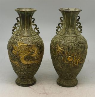 Pair Of Oriental Verdigris Bronze Vases - Oriental Dragons - Gilt - 24cm High photo
