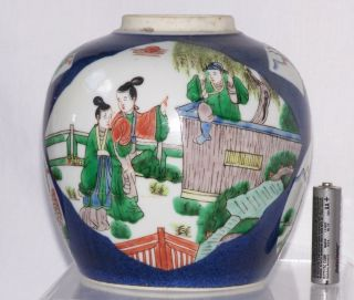 19th Century Chinese Famille Verte & Powder Blue Jar - Kangxi Double Circle Mark photo
