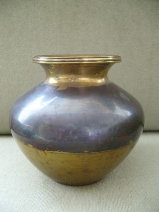 Vintage Indian / Islamic Brass Vase photo