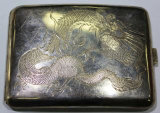 Antique Wai Kee 90 Silver Dragon Cigarette Case 5.  254 Ounce Circa 1920 ' S Awesome photo