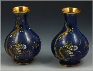 Signed Pair Of Chinese Cloisonné Vases W/ Dragons & Lingzhi Fungus photo