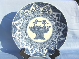 Extremely Fine Imperial Guangxu M&p Blue And White Basket Of Flowers Plate photo