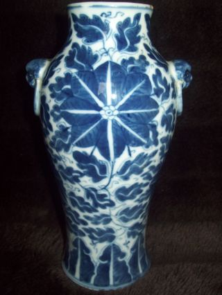 Lovely 19thc Blue White Chinese Ming Dynasty Xuande Mark Period ? Porcelain Vase photo