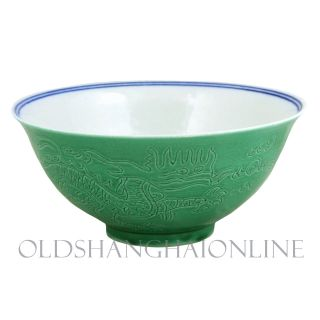 Qing Dynasty Chinese Antique Porcelain Green Bowl Blue Dragon photo