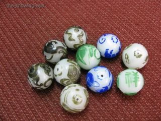 10 Chinese Peking Glass Carved Beads photo